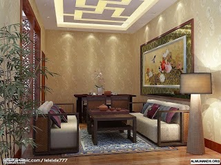 Unique False Ceiling Modern Living Room Interior Designs