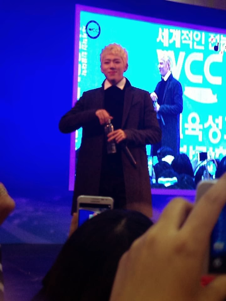 zico-wcc-convention-seoul-140117
