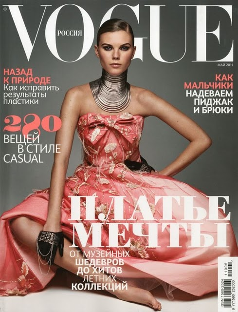 gooshness vogue russia may 2011 maryna lynchuk by patrick