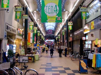 Tenjinbashi Shoutengai Ten 4 Osaka Japan