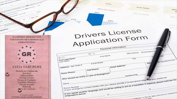 how to get an international driving permit in trinidad