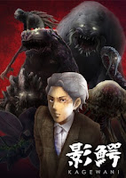 ver anime Kagewani Capitulo 2