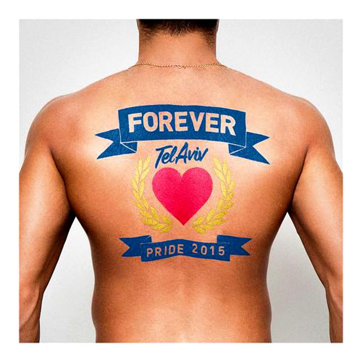DJ Sagi Kariv - ForeverTLV Pride2015 (Forever Tel Aviv SuperPromo)