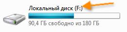 Управление настройками Windows 7