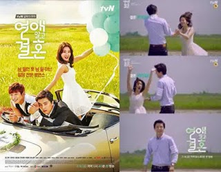 KOREA DRAMA Marriage Not Dating