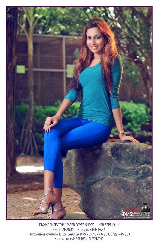 Amanda Nilukshi blue jeans