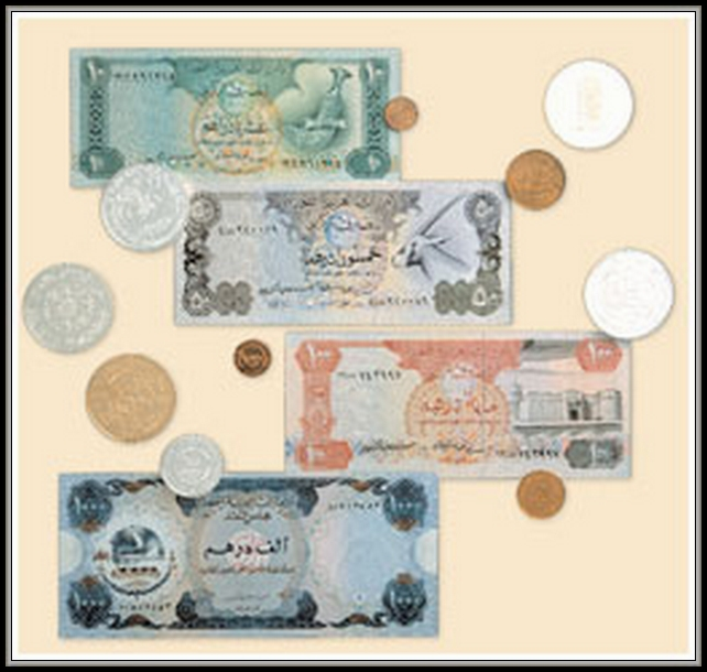 World Whole Currency United Arab Emirate Currency