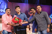 Aagadu audio release function photos-thumbnail-17