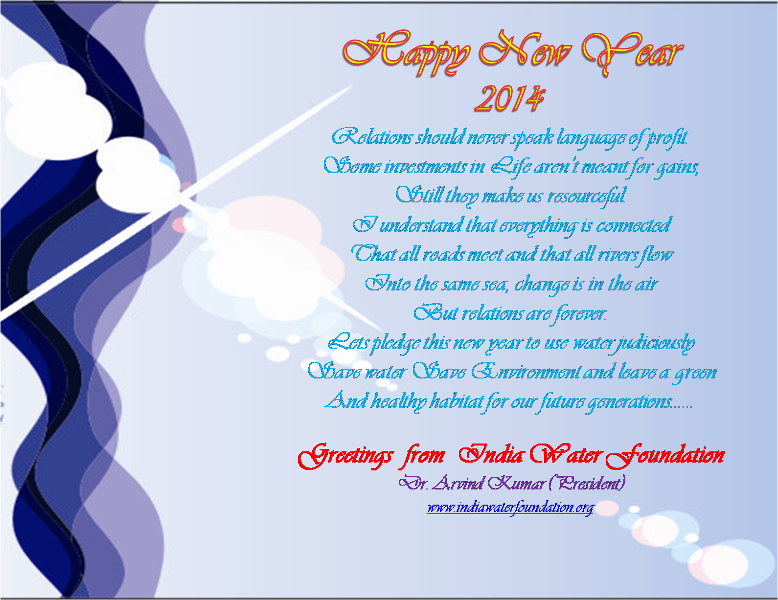 Happy new year 2014 focus global reporter happy new year 2014 kristyandbryce Choice Image
