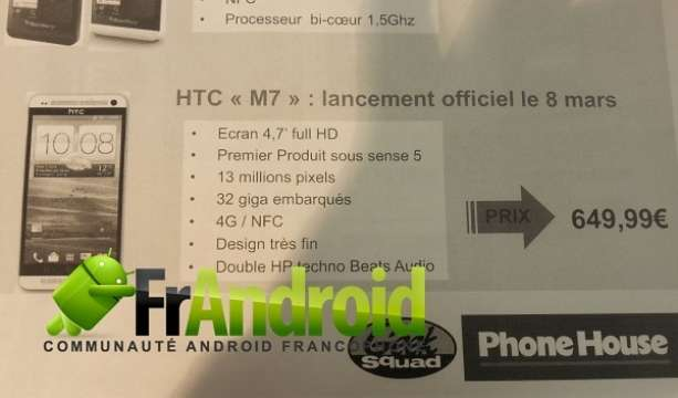 M7 from HTC to be launched on March 8 in Europe at 649.99 Euros