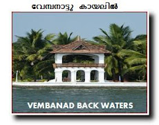 VEMBANAD BOATING