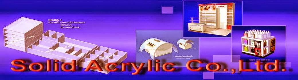 แผ่นอะคริลิค อะ คริ ลิค ราคาถูก แปรรูปอะคริลิค acrylic sheet