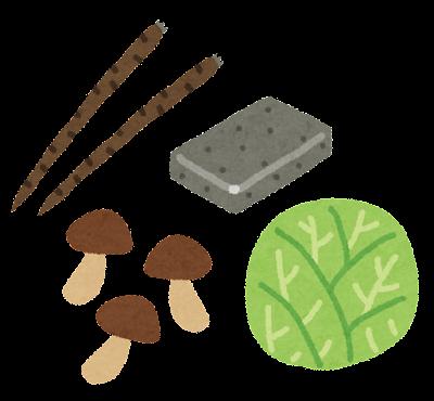 食物繊維のイラスト(栄養素)
