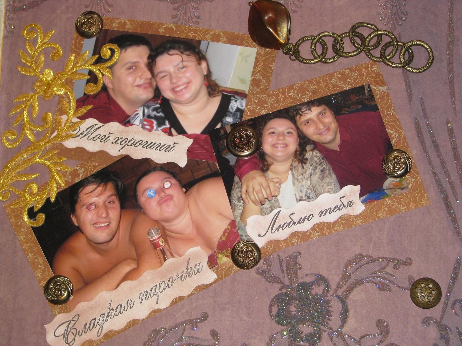 Что подарить на годовщину свадьбы 1 год (на ситцевую свадьбу) 93