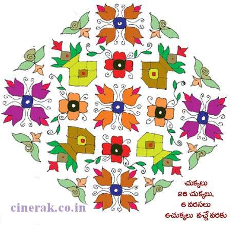 Rangoli (Muggulu) Latest 2012 Designs With Dots, Muggulu Latest 2012
