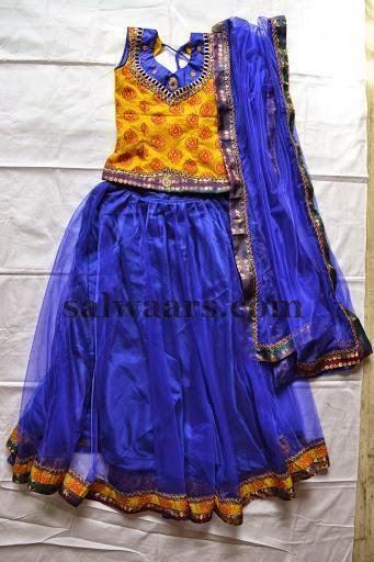 Blue Net Skirt with Duppatta