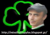 MIXALHS  COLONOS