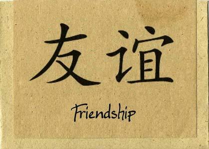 Esl 100 Fall 2015 Friendship Forever