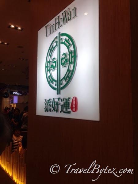 Tim Ho Wan (Bedok Mall)