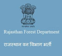 Rajasthan Forest Department Recruitment of 1800 Forest Guard Vacancies | www.rajforest.nic.in