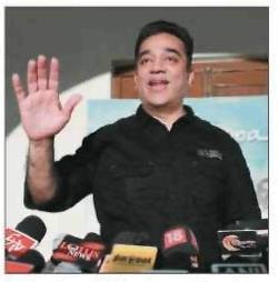 Kamal Haasan Vishwaroopam 2013