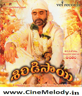 Shiridi Sai Telugu Mp3 Songs Free  Download -2012