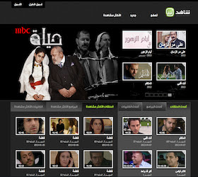 Shahid Arabic Google TV Channel