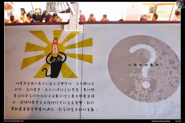2015-04-04嘉義民雄-旺萊山-鳳梨酥觀光休閒園區