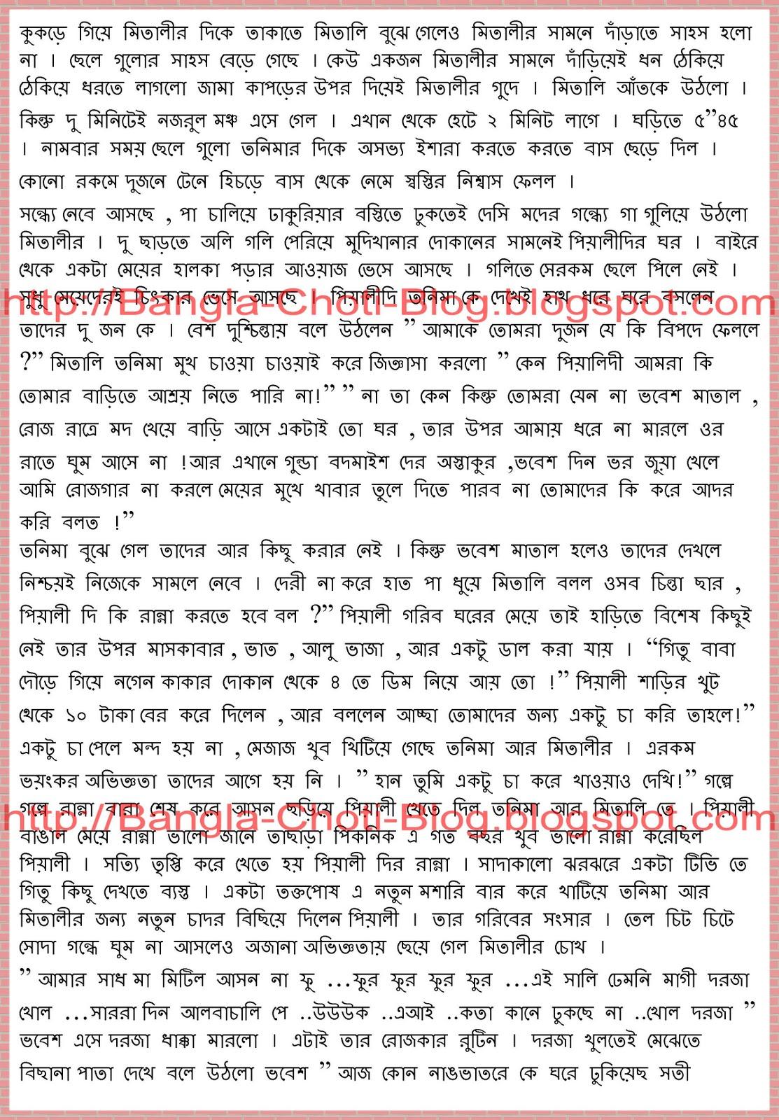 Bengali porn picture story pics 175