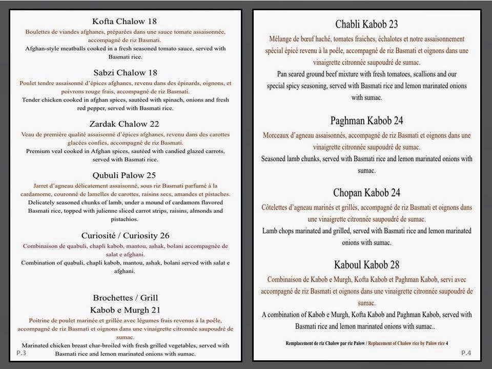 montreal restaurants fen tre sur kaboul
