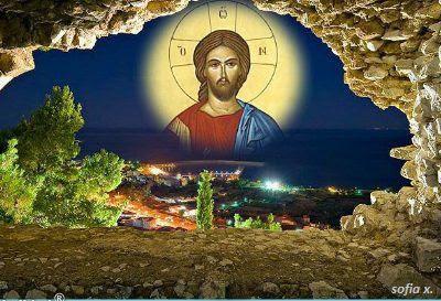 Αέναη επΑνάσταση · Γέροντας Παΐσιος - Πως λειτουργούν οι πνευματικοί νόμοι