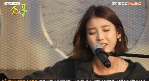 "IU sings ""Forgotten Season"" on MBC Picnic"