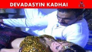 Malayalam Movie Devadasyin Kadhai Online