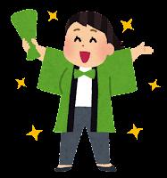 ハッピを着た女性販売員のイラスト(緑)
