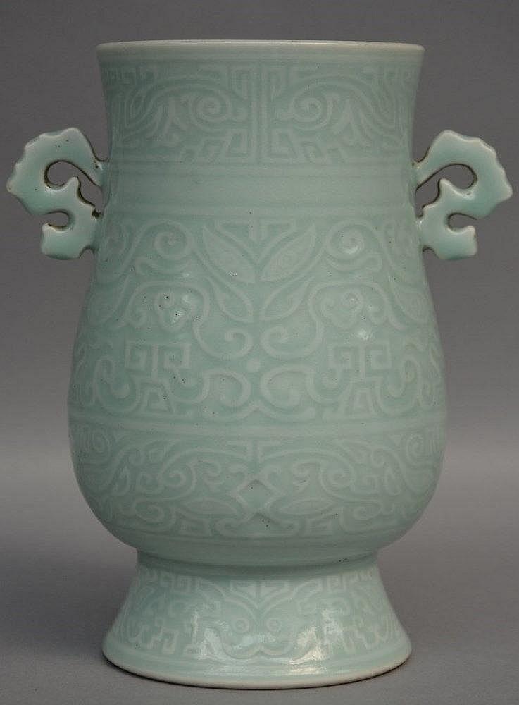 Chinese Celadon Vase Decorated With Symbols Marked Kangxi