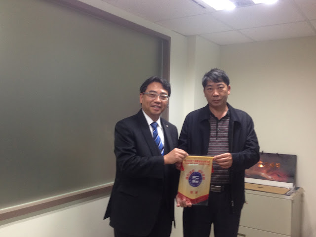 雲南省工業園參訪團