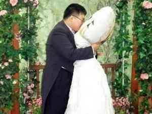 Perkahwinan Pelik & Bodoh