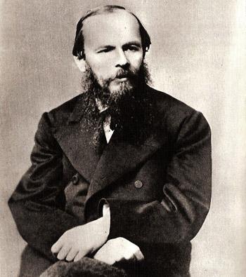 fyodor dostoevsky essays Fyodor dostoevsky essays: over 180,000 fyodor dostoevsky essays, fyodor dostoevsky term papers, fyodor dostoevsky research paper, book reports 184 990 essays, term.