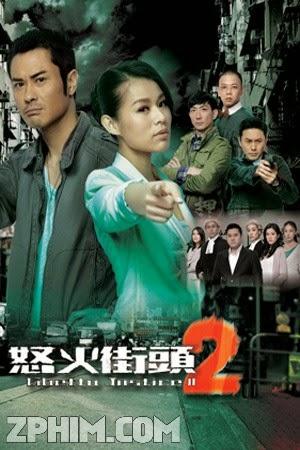 Tòa Án Lương Tâm 2 - Ghetto Justice 2 (2012) Poster
