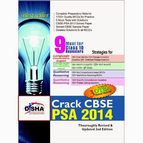 Cbse Psa Book For Class 9 Pdf