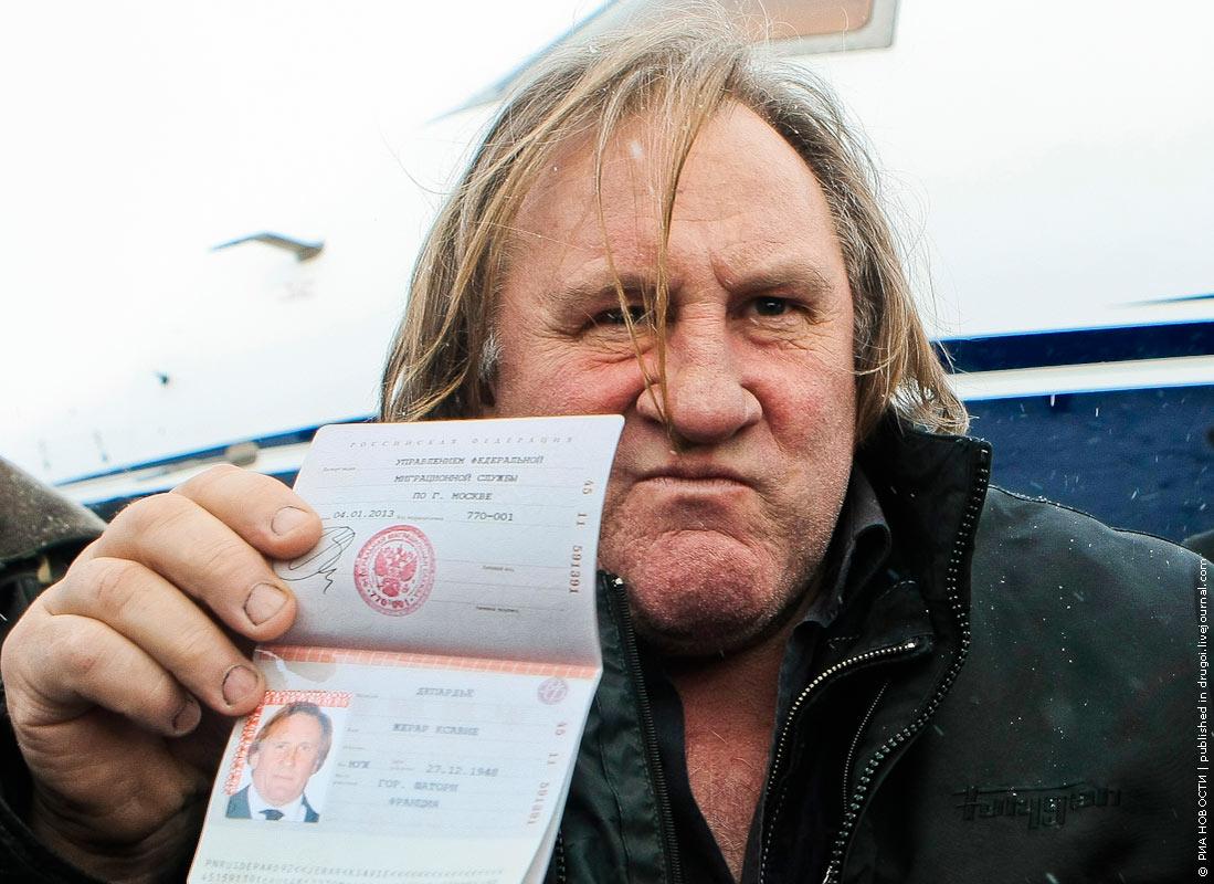 http://4.bp.blogspot.com/-SgMfaQop4jo/UOw4C5jl1vI/AAAAAAAAB8U/CDVzFwHW3jc/s1600/Depardieu+avec+passport+russe.jpg
