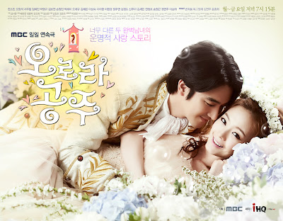 Princess Aurora Korean Drama