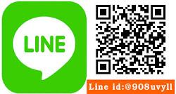 พัดลมท่อ, พัดลมดูดอากาศ, พัดลมฟาร์ม, พัดลมอุตสาหกรรม, โทร087-341-9111, Line id: overfan2523