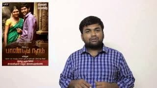 pandiya nadu review by prashanth