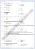 reproduction-multiple-choice-questions-biology-notes-for-class-9th