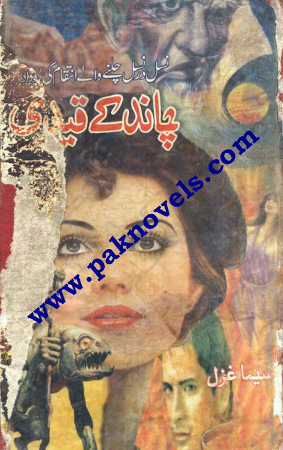 Chand key Qaidi by Seema Ghazal