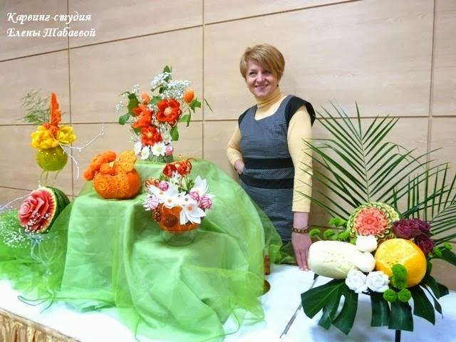 VI сахалинский кулинарный чемпионат 2013 карвинг