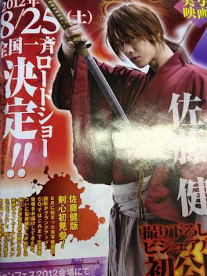 """First Image of Takeru Satoh as Kenshin Himura for """"Rurouni Kenshin"""" Film"""