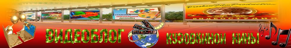 Видеоблог онлайн от Кузовкиной Нины