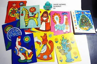 Бумажные флажки СССР новогодние ёлочные